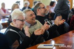 Пенсионеры. Челябинск, старики, пенсионеры