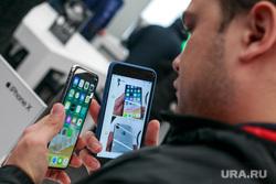 Старт продаж Apple IPhoneX в re:Store на Тверской, 27. Москва , гаджеты, iphone 10, два айфона, фон, смартфон, телефон, мобильный