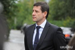 Правительство Челябинской области, ковальчук егор