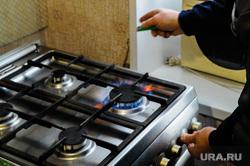 Проверка газового оборудования газовой службой. Челябинск, пламя, газовая плита, газовое оборудование, огонь, газовая служба, кухня, газовщик