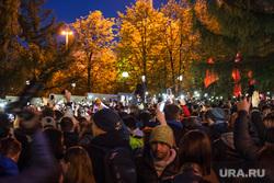 Протесты против строительства храма Св. Екатерины в сквере у театра драмы. Екатеринбург, протест, фонарики, толпа, сквер на драме, свет