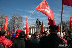 Первомайская демонстрация. Тюмень, кпрф, демонстрация, флаги