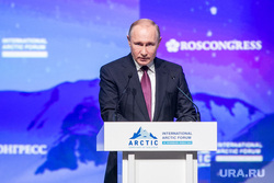 V Международный арктический форум в конгрессно-выставочном центре «Экспофорум». Санкт-Петербург, путин владимир