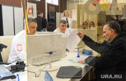 Открытие многофункционального центра по предоставлению госуслуг. Челябинск, госуслуги, мфц, многофункциональный центр, мрэо