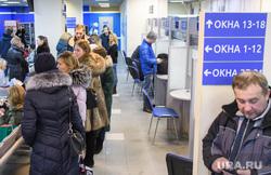 Родители подают документы в МФЦ на поступление детей в первый класс. Екатеринбург, многофункциональный центр, мфц госуслуг, подача документов