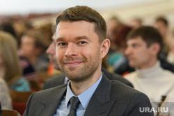 Общественные слушания по внесению изменений в муниципальный устав. Екатеринбург, вихарев алексей
