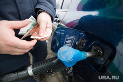 Клипарт с АЗС. г. Курган, топливо, азс, деньги, бензин