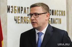 Алексей Текслер выдвинулся на выборы губернатора Челябинской области. Челябинск, избирательная комиссия, портрет, текслер алексей