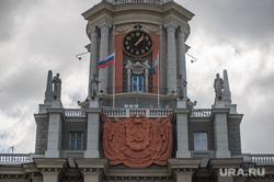 Виды Екатеринбурга, администрация екатеринбурга, екатеринбургская городская дума