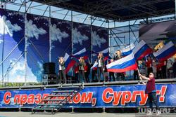 День России и День города. Сургут. , концерт, город сургут, день города