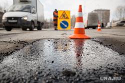 Начало компании по ремонту автомобильных дорог. Сургут, ямочный ремонт, асфальт, ремонт дороги, дорожный конус
