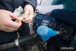 Клипарт с АЗС. г. Курган, азс, деньги, заправочный бак, бензин