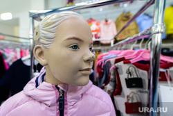 Клипарт по теме Детское насилие, педофилия. Челябинск, девочка, манекен
