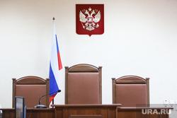 Апелляционный процесс по уголовному делу Чебыкина Сергея в Областном Курганском суде, суд