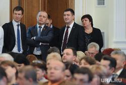 29 конференция челябинского регионального отделения партии Единая Россия. Челябинск