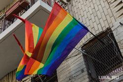 Виды Тель-Авива, Ашдода, Иерусалима. Израиль, геи, флаг, лгбт, гомосексуализм, лесбиянки, нетрадиционная ориентация, гей