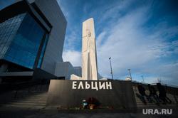 86 лет со дня рождения первого президента России Бориса Ельцина (ПЕРЕЗАЛИТО). Екатеринбург, памятник ельцину, ельцин центр
