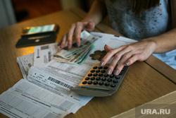 Клипарт ЖКХ. Москва, калькулятор, расчет, платежка жкх, счета за оплату, деньги, квитанции об оплате