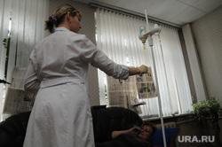 Грязелечебница. Челябинск, медсестра, капельница, химиотерапия