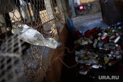 Выездное совещание постоянной комиссии Екатеринбургской городской Думы по безопасности жизнедеятельности населения на ЕМУП «Спецавтобаза», бутылка, мусорка, свалка, заброшенный объект