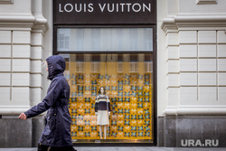 Louis Vuitton. Екатеринбург, louis vuitton, луи виттон