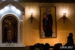 Празднование Терендеза в Церкви Святого Карапета. Екатеринбург, икона, церковь святого карапета