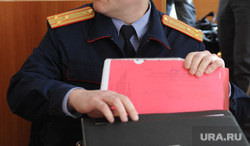 Сандаков суд по мере пресечения Челябинск, следователь