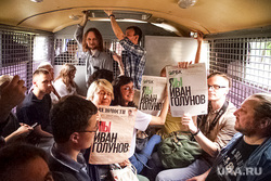 Задержанные на марше в поддержку Ивана Голунова в автозаке. Москва, автозак, задержанные, газета с я мы иван голунов