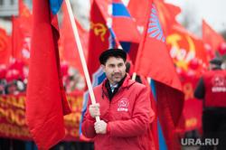 Традиционная первомайская демонстрация. Екатеринбург, кпрф, первомайская демонстрация, красные флаги