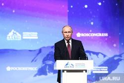 V Международный арктический форум в конгрессно-выставочном центре «Экспофорум». Санкт-Петербург, портрет, путин владимир, арктический форум