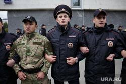 Несанкционированная акция против изменения пенсионного законодательства в Перми, росгвардия, оцепление