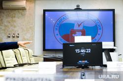 Алексей Текслер выдвинулся на выборы губернатора Челябинской области. Челябинск, избирательная комиссия, дисплей, выборы, избирком, монитор
