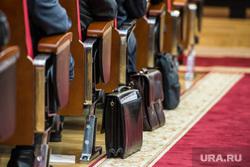 Заседание в Гранатовой бухте. Екатеринбург, чиновники, портфель