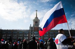 Традиционная первомайская демонстрация. Екатеринбург, администрация екатеринбурга, флаг россии