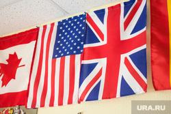 Клипарт. Нижневартовск., флаги, сша, америка, канада, британия
