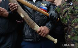 Захват областной администрации. Луганск, народное ополчение, дубина, бита
