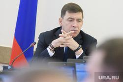 Заседание правительства Свердловской области. Екатеринбург, куйвашев евгений