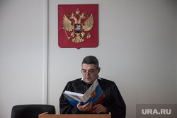 Оглашение приговора Александру Ошибкову, экс-проректору Тюменского индустриального университета, по делу о хищении средств. Тюмень