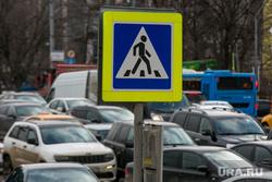 Пробки в городе. Москва, пешеходный переход, машины, дорожный знак, пробки, трафик, автомобили, автотранспорт