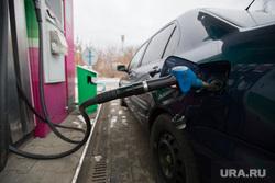 Клипарт по теме АЗС. г. Курган, азс, заправка автомобиля, бензин