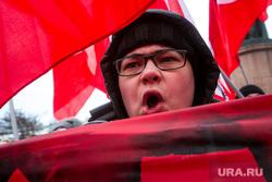 Митинг против передачи Курил Японии. Москва, крик, красные флаги