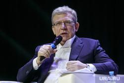 5 Общероссийский Гражданский Форум - 2017. Москва, кудрин алексей, портрет