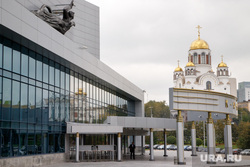 Входная группа ккт «Космос» после ремонта. Екатеринбург, храм на крови, ккт космос, входная группа, церковь