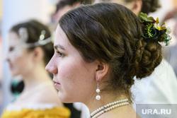 Девятый городской бал-маскарад. Екатеринбург, девушка, исторический костюм, украшения, прическа