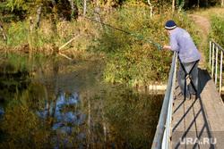 Осенняя природа, разное Курган, рыбак