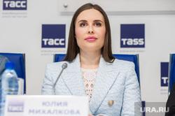 Пресс-конференция, посвященная проведению III Фестиваля постной кухни в Екатеринбурге, михалкова юлия, портрет