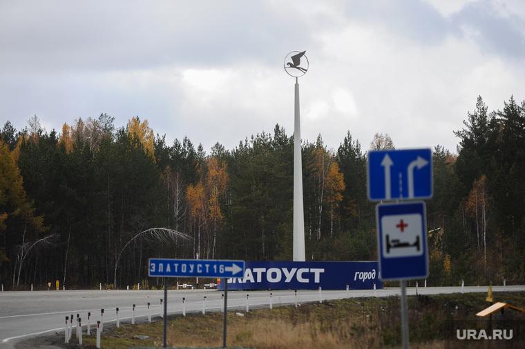 Трасса М5 Дорога Челябинск