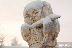 Ямал-Ири, тотем, идол, арктика