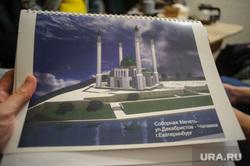 Мечеть Нур-Усман. Екатеринбург, макет, соборная мечеть