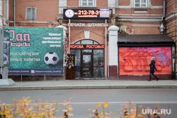 Комсомольский проспект. Пермь, баннер, закон о наружной рекламе